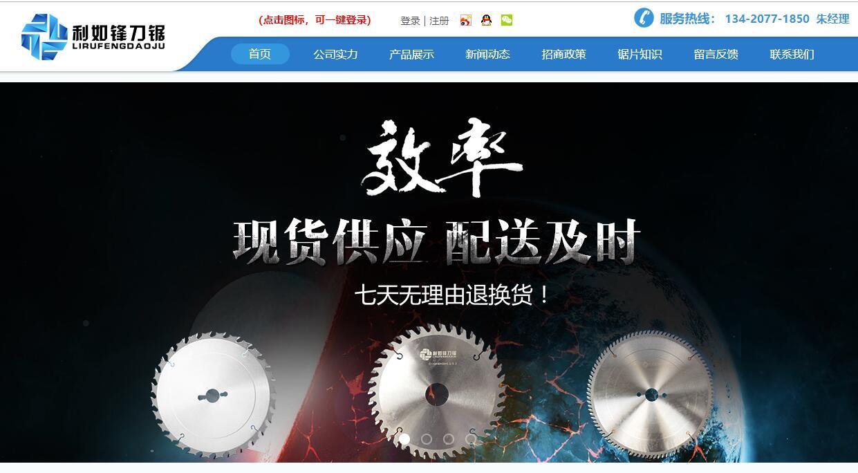 深圳网站设计公司
